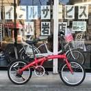 新車販売 20型折りたたみ自転車 レッド 近隣地域配送可能!(配送...