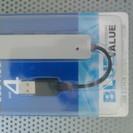 BUFFALO  USBハブ 4ポート 新品
