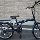 [中古]折り畳み自転車(ギヤは6段変速/SHIMANO製)