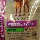 (値下げしました‼)全犬種用の餌
