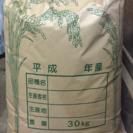 茨城県産 コシヒカリ 玄米30kg