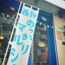 カフェマルシェ★出店者募集★
