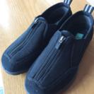 介護靴  健康特歩  男性用