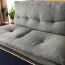 ソフア座椅子と専用カバー