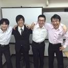 IT業界経験者の方、IT業界に興味のある方大募集!(未経験でも検討します) - 大阪市