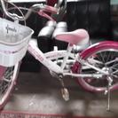 子供用自転車 ホワイト&ピンク 20インチ ★わけあり★ ★直し必...