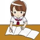 数学(算数)・家庭教師