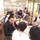 2月26日(日)国際交流Potluckパーティ!大阪(心斎橋)
