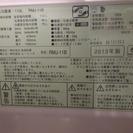 [再出品」無印 冷蔵庫2013年 RMJ11B 110L