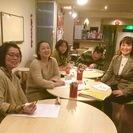 2/22(水)【中学英語だけですぐ話そう!おさらい初級英文法 大阪...