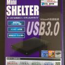 新品 ポータブルハードディスク  テレビ録画外付けHDD