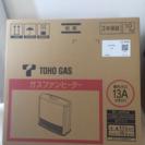 【新品,未開封】都市ガスファンヒーター (ホワイト)