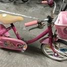 ★子供用プリンセスの自転車★