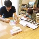 【シフト組み自由】機能訓練指導員:あなたのスタイルに合わせた就労を実現します!! - 大阪市