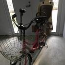 ★子供乗せ付き自転車★