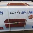 Z981 エプソン プリンター カラリオ EP-879AR 新品未開封品
