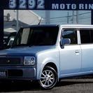【誰でも車がローンで買えます】 H14 アルトラパン X 完全自社...