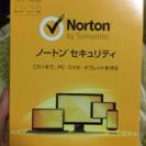 パソコンセキュリティソフト