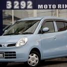 【誰でも車がローンで買えます】 H22 モコ S 完全自社ローン※...