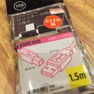 USBケーブル(新品)