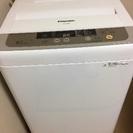 ★2015年製パナソニック洗濯機6kg容量★保証付き★