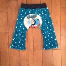 トーマス ズボン 90サイズ