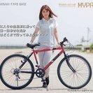 中古自転車(3月下旬受け渡し希望)