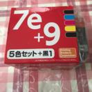 7e+9 キャノン用互換インクカートリッジ
