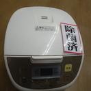 【引取限定 戸畑本店】 パナソニック 炊飯器 SR-MB101 ...