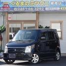 【誰でも車がローンで買えます】 H18 ワゴンR FX-Sリミテッ...
