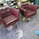 美容室 カット椅子 スタイリングチェア2脚セット