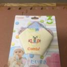 新品未使用 赤ちゃんが喜ぶ ヒモだいすき