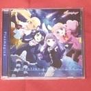 show by Rock のCD「流星ドリームライン」