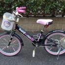 子供用自転車譲ります( ^ω^ )