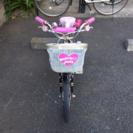 子供用自転車譲ります( ^ω^ ) - 川崎市