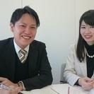 熊本の採用を応援する新プロジェクトスタート!私たちと一緒に熊本を元...