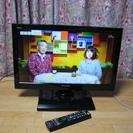 2011年 22型三菱液晶テレビ REAL