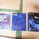 PS3ソフト グランツーリスモ6 (良品)