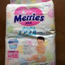 【商談中】メリーズテープMサイズ68枚