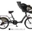 【新車】子供乗せ自転車 ジモティ特価