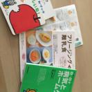 赤ちゃん実用書・乳児向け絵本セット