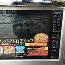 東芝オーブンレンジ 2004年製