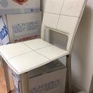 フランフランの白椅子