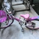 22インチ 子供用自転車 クラウドベリー2 (ピンク)【女の子向け】
