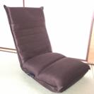 ニトリ リクライニング座椅子 ほぼ新品です