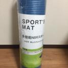 【新品未使用】スポーツマット