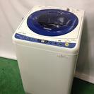 【送料設置無料・半年保証】パナソニック 全自動洗濯機 NA-FS5...