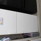 期間限定販売無印良品 AMJ-14D 冷蔵庫 2014年製☆5キロ...