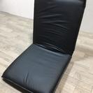 021605 座椅子 リクライニング! レザー調♪