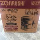 A−1067 未使用品!!象印 コーヒーメーカー EC−TB40−TD